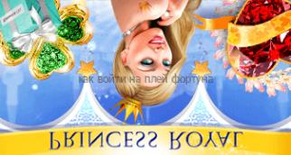 Онлайн казино плей фортуна официальный сайт вход
