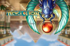 Онлайн казино play fortuna вход зеркало