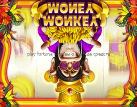 Play fortuna мобильная версия