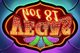 Онлайн казино play fortuna официальный сайт вход