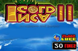 Фортуна казино онлайн